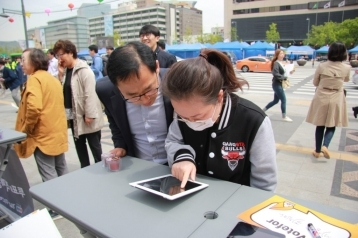 [현장스케치] 19대 대선 정책선거 기자회견 및 거리캠페인 진행