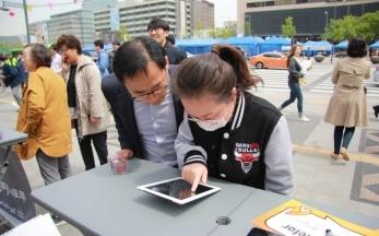 [19대 대선] 정책선거 기자회견 및 거리캠페인 진행