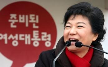 [18대 대선] 박근혜 대통령 집권 4년차 대선공약 이행 평가결과