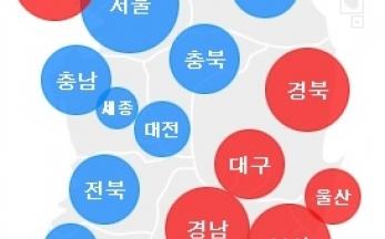 [2014 지방선거] 6·4 지방선거 결과에 대한 경실련 논평