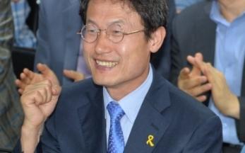 [2014 지방선거] 서울시교육감 선거결과에 대한 논평