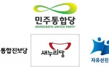 [19대 총선] 주요정당 124개 정책 비교분석