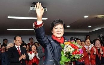 [18대 대선] 박근혜 18대 대통령 당선자에게 바란다