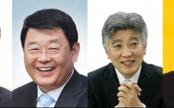 대전시장 후보 공약평가
