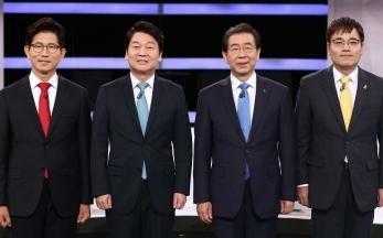 서울시장 후보 정책입장 비교분석