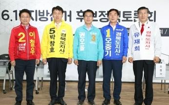 경북지사 후보 공약평가